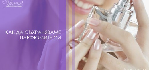 How-to-store-perfumes-banner-article-image