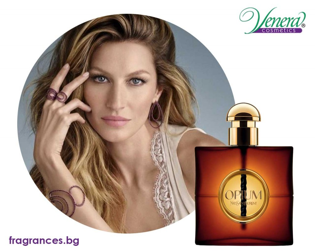 celebrities-perfumes-Gisele-Bündchen