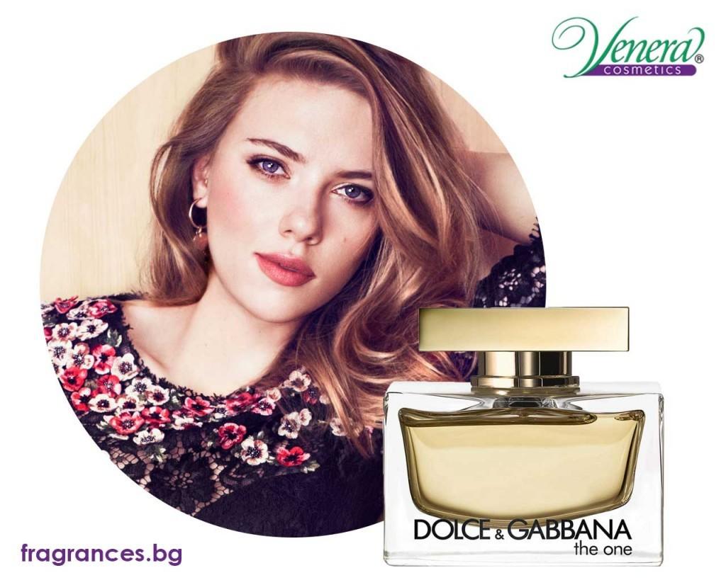 celebrities-perfumes-Scarlett-Johansson