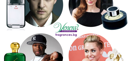 Celebrities-and-perfumes Venera Cosmetics