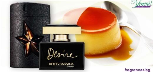 caramel-perfumes
