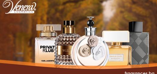 autumn perfumes Venera Cosmetics