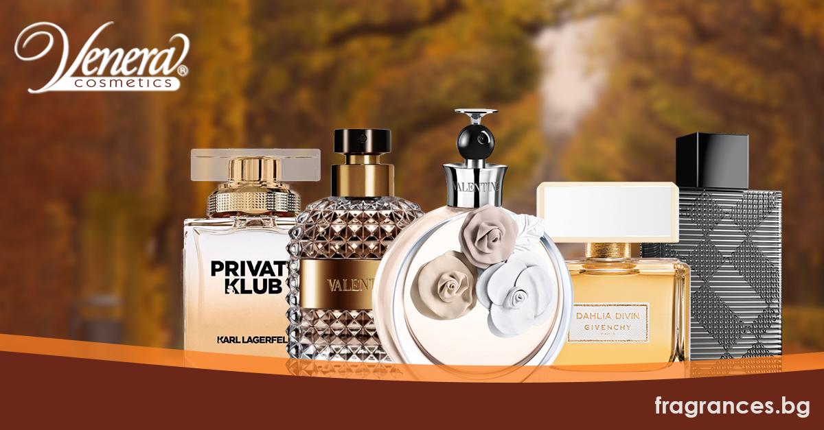 autumn-perfumes-banner-2015