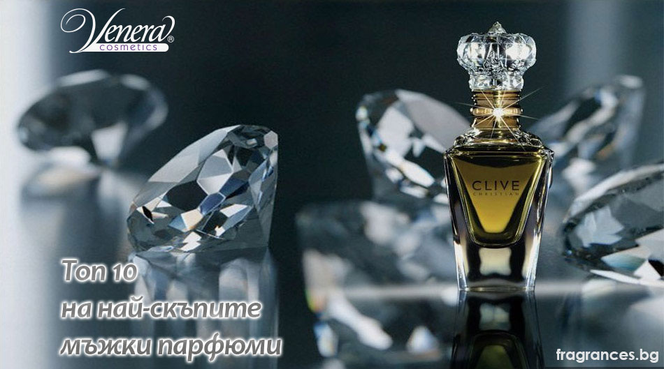 top-10-most-expensive-men-fragrances-new-bg