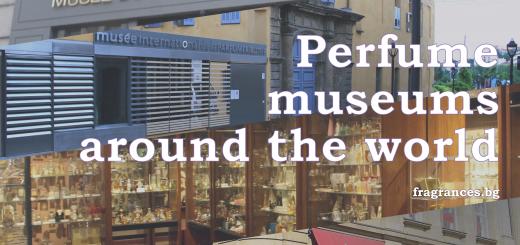 Perfume museums Venera Cosmetics