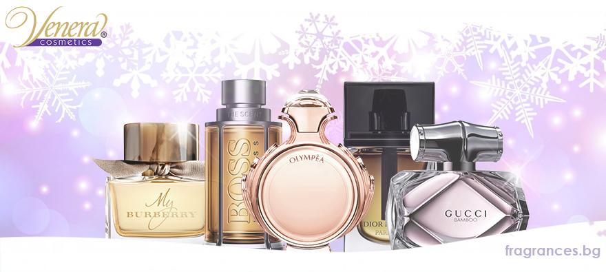 most-wanted-perfumes