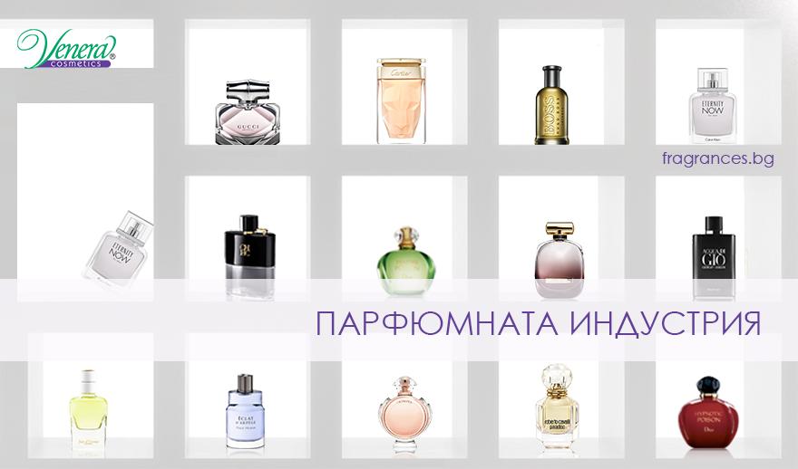 parfume-industry-venera-cosmetics-parfumes-on-shelfs