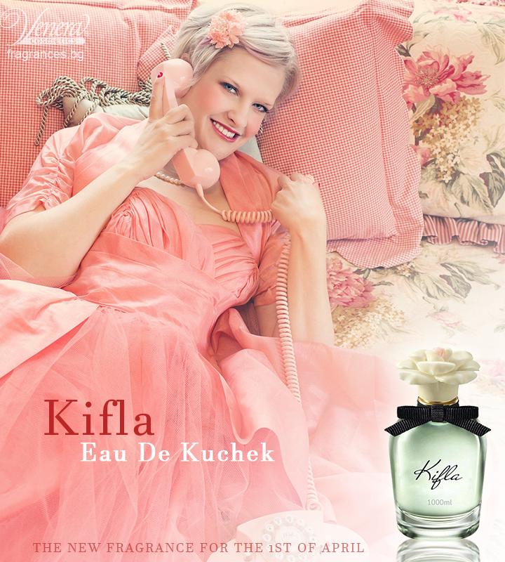 1-april-pink-lady-fake-perfume(720x800)