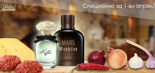 Table-perfumes-food-krachma-1-april-(880x400)