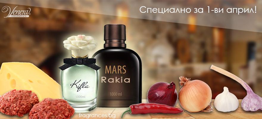 Table-perfumes-food-krachma-1-april-(880x400)