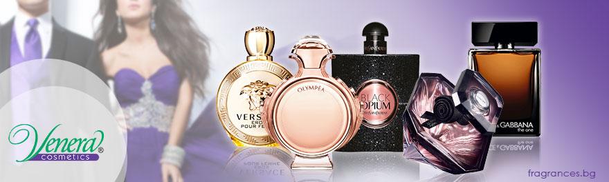 venera-fragrances-prom-night-blog-post-image