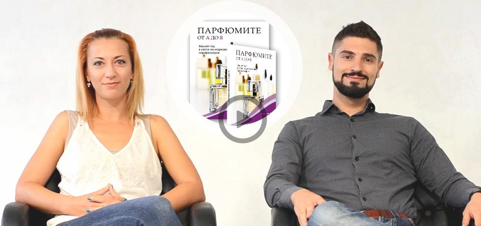 blitz-interview-authors-venera-cosmetics-book-button