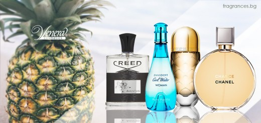 pineapple-fragrances-venera-cosmetics-blog-post