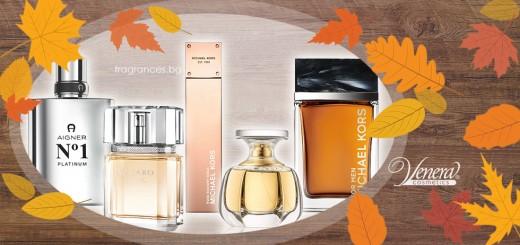 blog-post-autumn-venera