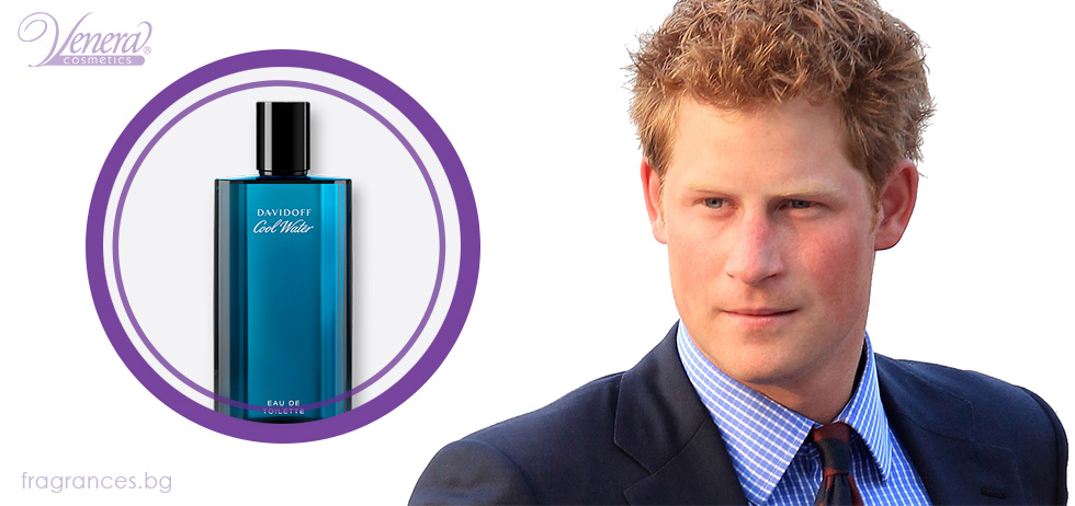 Prince-Harry-fragrance-venera-blog-post