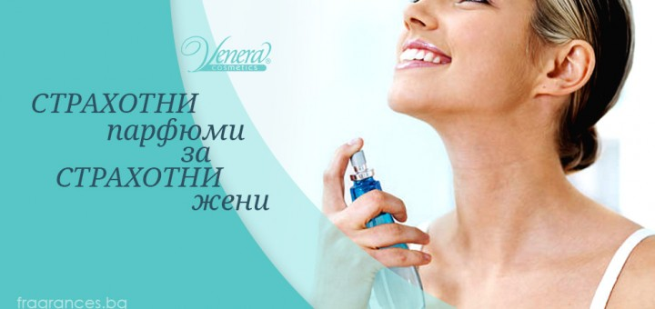 Perfumes-for-great-women-BG