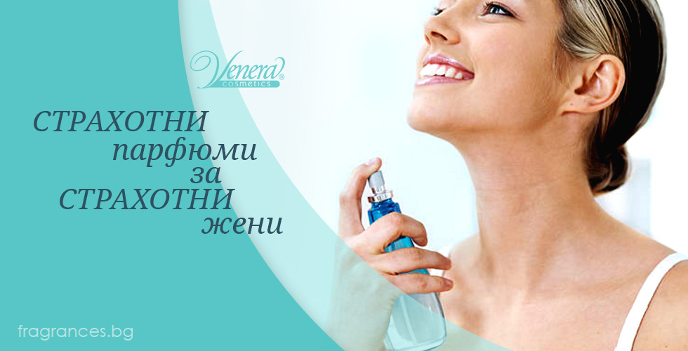 Perfumes-for-great-women-BG