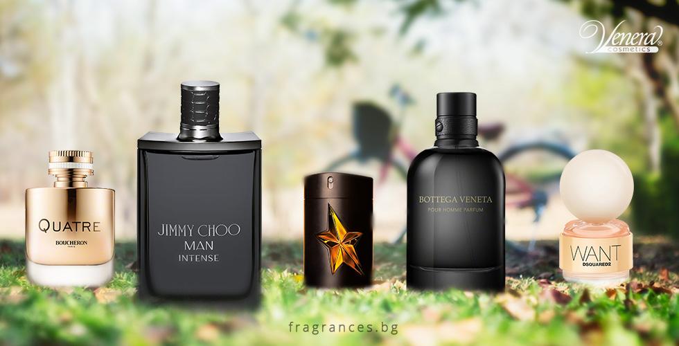 парфюми за есента