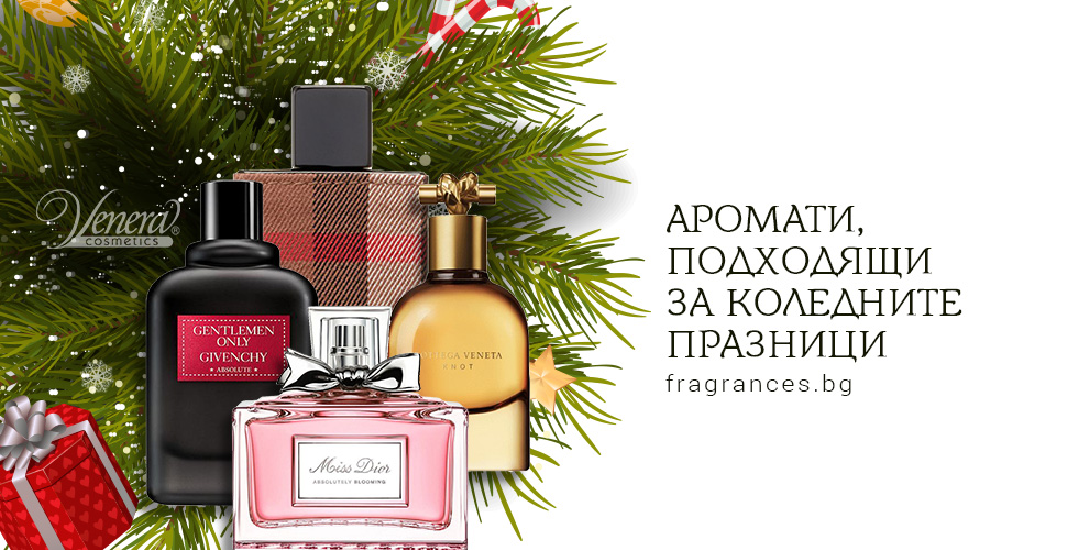 10-fragrances-for-christmas