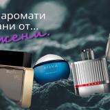 myjki parfiumi koito jenite obichat