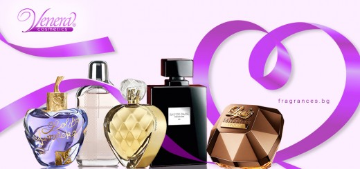 Stylish ladies perfumes to Valentines Day