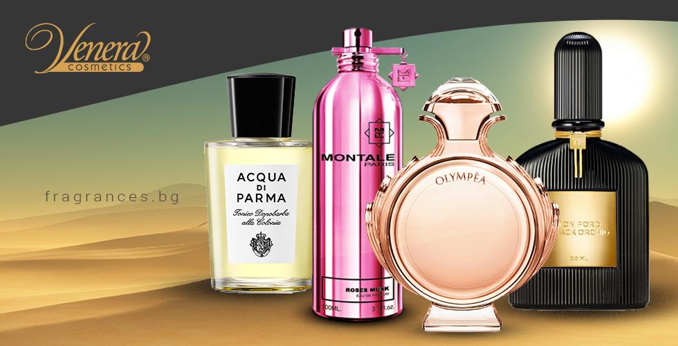 arabic-perfumes-blog-post-image-fragrances-00