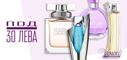 Top-10--fragrances-under-30-leva-00