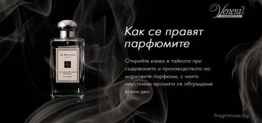 How-Are-Fragrances-Made