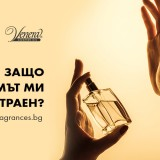 Why-your-Perfume-Doesn't-Last-Long-Image-BG-00