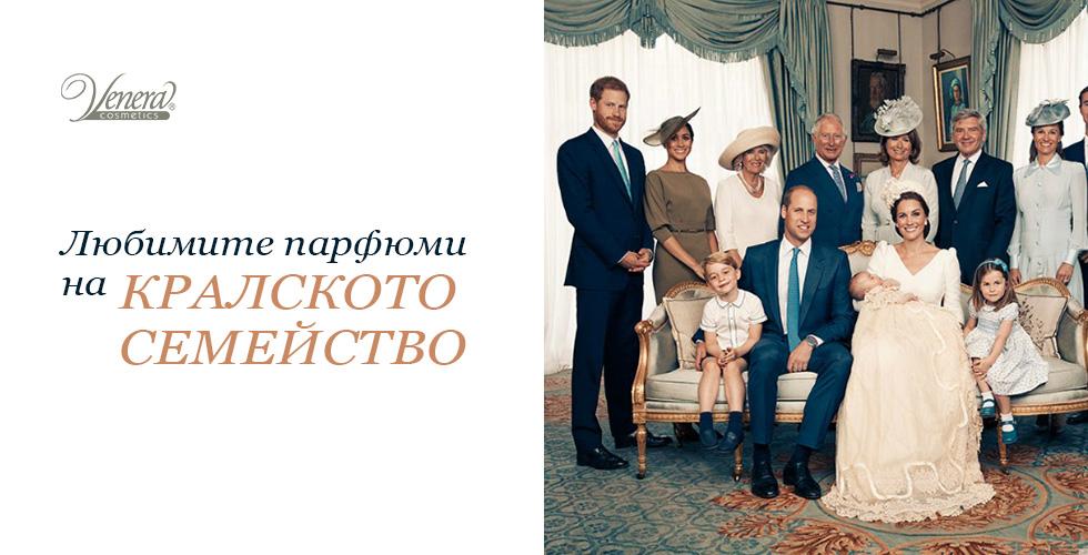 The-Favorite-Fragrances-of-the-Royal-Family-BG-00