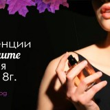 Fall-Trends-in-Perfumes-2018-BG-00