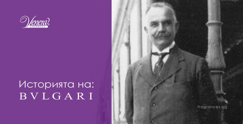 The-history-of-Bvlgari-blog-post-image-fragrances-BG-00