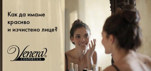 жена оглежда в огледалото своето лице