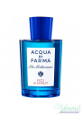 Acqua di Parma Blu Mediterraneo Fico di Amalfi Set (EDT 75ml + BL 50ml + SG 40ml) за Мъже и Жени