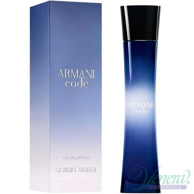 Armani Code EDP 30ml за Жени
