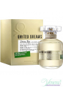 Benetton United Dreams Dream Big EDT 80ml за Жени БЕЗ ОПАКОВКА Дамски Парфюми без опаковка