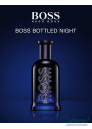 Boss Bottled Night Комплект (EDT 50ml + AS Balm 50ml + SG 50ml) за Мъже За Мъже