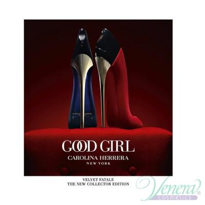 Carolina Herrera Good Girl Velvet Fatale EDP 80ml за Жени Дамски Парфюми
