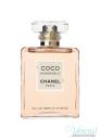 Chanel Coco Mademoiselle Intense EDP 100ml за Жени БЕЗ ОПАКОВКА Дамски Парфюми без опаковка