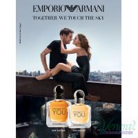 Emporio Armani Because It's You Комплект (EDP 100ml + EDP 15ml + BL 75ml) за Жени Дамски Комплекти
