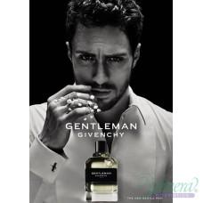 Givenchy Gentleman 2017 EDT 50ml за Мъже