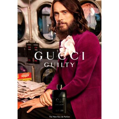 Gucci Guilty Pour Homme Eau de Parfum EDP 50ml за Мъже Мъжки Парфюми