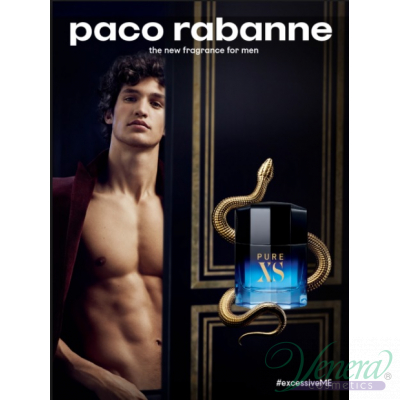 Paco Rabanne Pure XS Set (EDT 50ml + EDT 10ml + Key Chain) за Мъже Мъжки Комплекти
