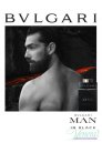 Bvlgari Man In Black Set (EDP 100ml + EDP 15ml) за Мъже Мъжки комплекти