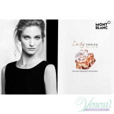 Mont Blanc Lady Emblem Elixir EDP 50ml за Жени
