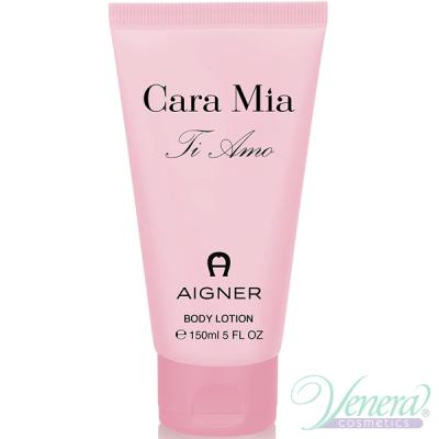 Aigner Cara Mia Ti Amo Body Lotion 150ml за Жени