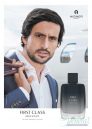 Aigner First Class Executive EDT 100ml за Мъже