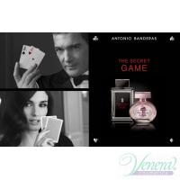 Antonio Banderas Her Secret Game EDT 80ml за Жени БЕЗ ОПАКОВКА