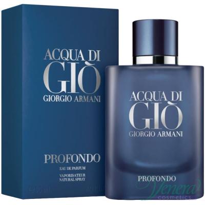 Armani Acqua Di Gio Profondo EDP 75ml за Мъже