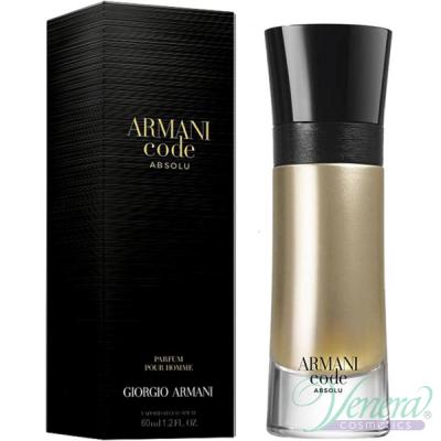Armani Code Absolu EDP 60ml за Мъже
